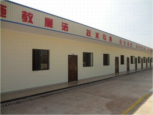 學院休息室